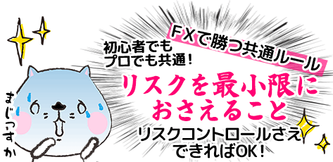 fx3-1-2-02